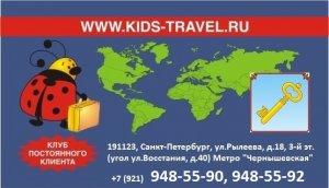 Мы любим родной Санкт-Петербург