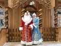 Дед Мороз и Снегурочка, 640